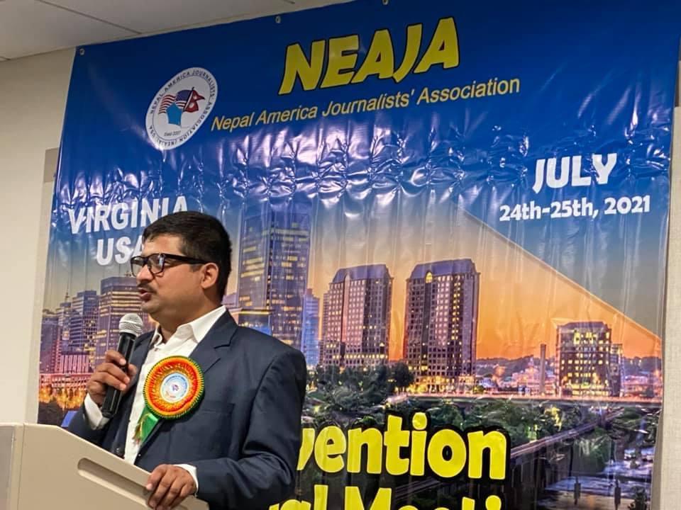 नेपाल अमेरिका पत्रकार संघको अधिवेशन सुरु